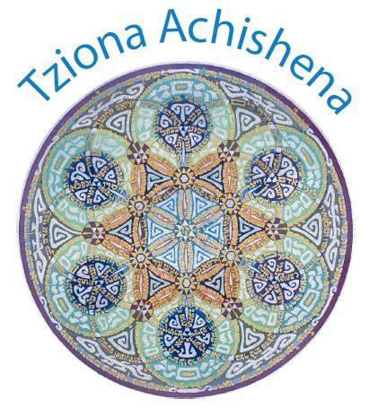 Tziona Achishena
